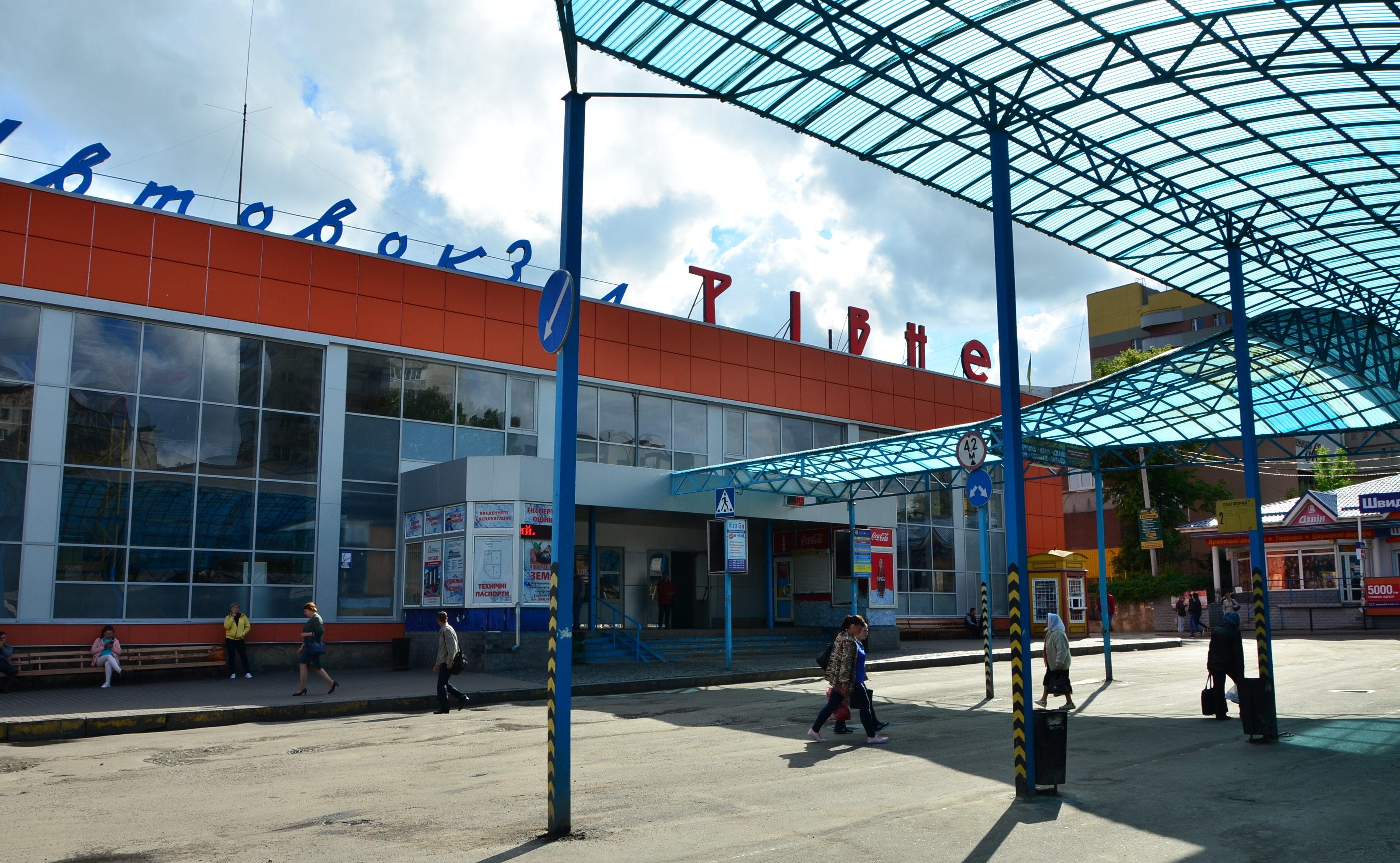 Центральна автостанція м.Рівне